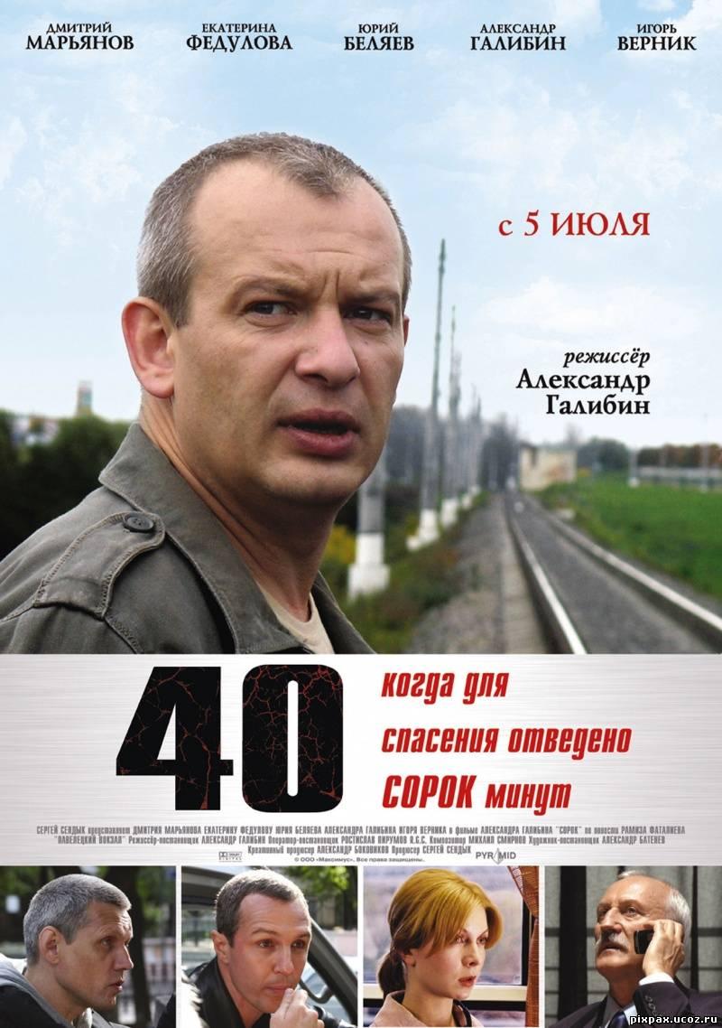 Ди Фм Топ 30