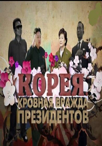 Мультик аватар все серии, бесплатные ...: pictures11.ru/multik-avatar-vse-serii.html