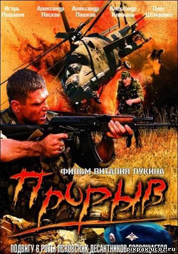 Военные фильмы в ави формате