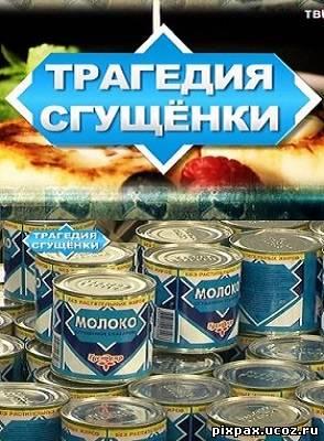 Фильмы Бесплатные Скачать Без Обмана