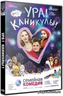«Детские Мультфильмы Музыкальные» — 2010