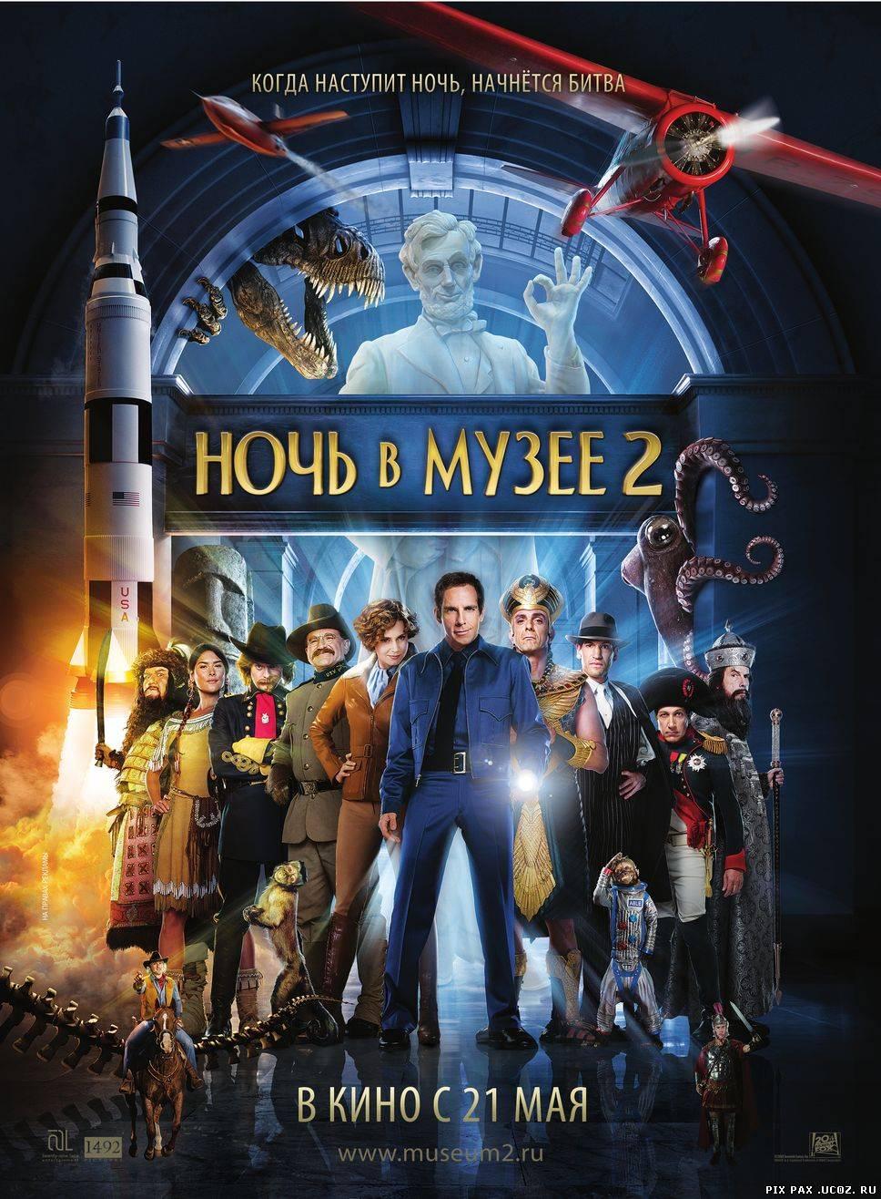 Скачать фильмы в формате мп4 - 3