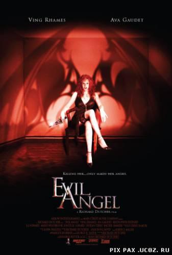 ameno ангел клип скачать бесплатно: