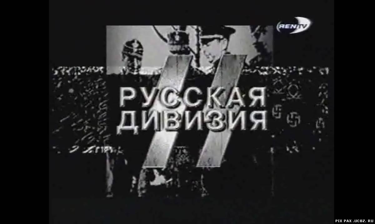 Русские поп песни