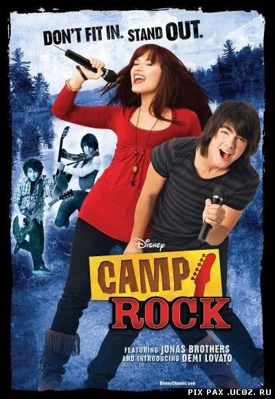 Фильм рок в летнем лагере 2 c rock 2