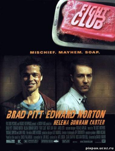 Fight club movie and book