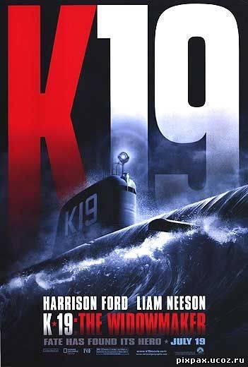 Скачать фильм К-19 (Дубляж) / K-19: The Widowmaker (2002) DVDRip ...