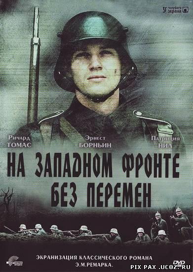 Смотреть фильм бандитский петербург адвокат 3 сезон