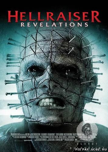 Hellraiser revelations 2011 dvdrip бесплатно