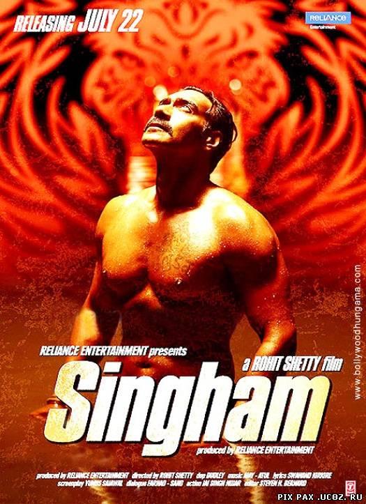 Скачать Лев / Сингам / Singham (2011) DVDRip торрент.